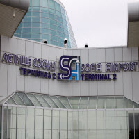 Sofia Airport