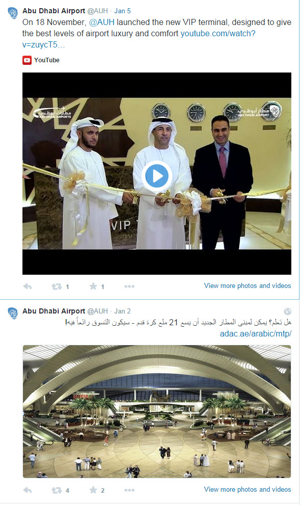 Abu Dhabi International Airport  Twitter feed