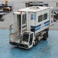 Vietnam CAA urges airports to buy ambulifts