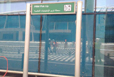 PRM Drop-Off area, Cairo Airport Terminal 2
