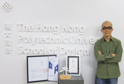 Professor Michael Siu of The Hong Kong Polytechnic University